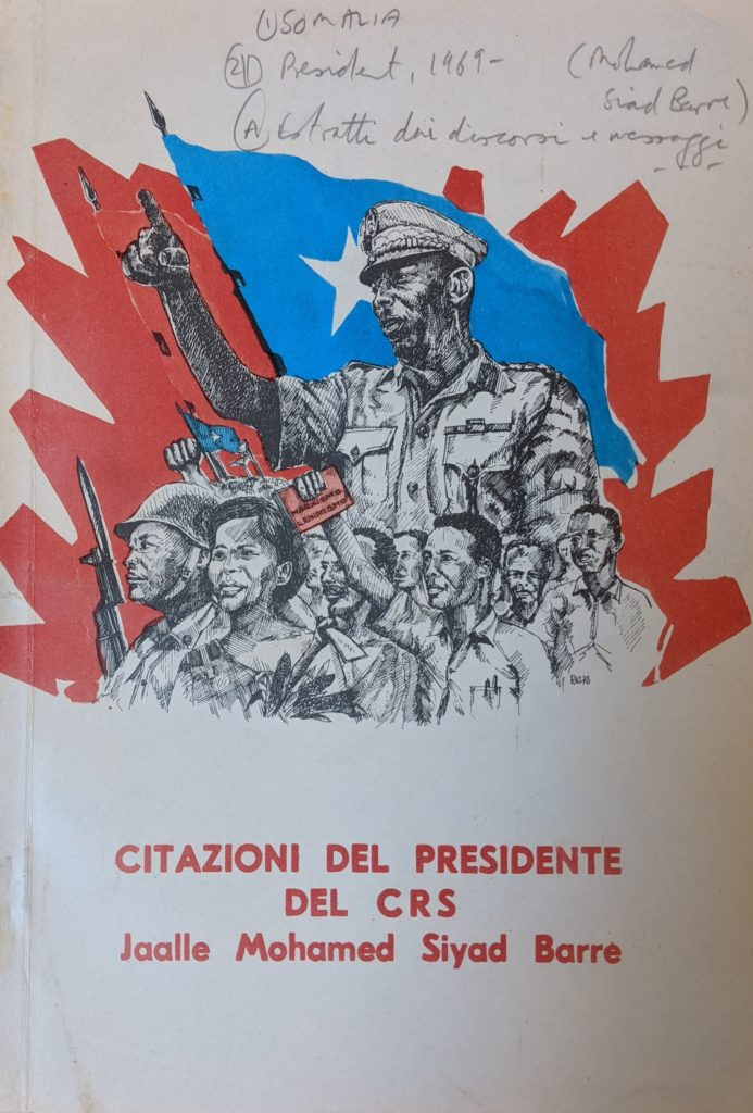 Front cover of Citazioni del presidente del CRS - drawing of Jalle Mohamed Siyad Barre surrounded by supporters