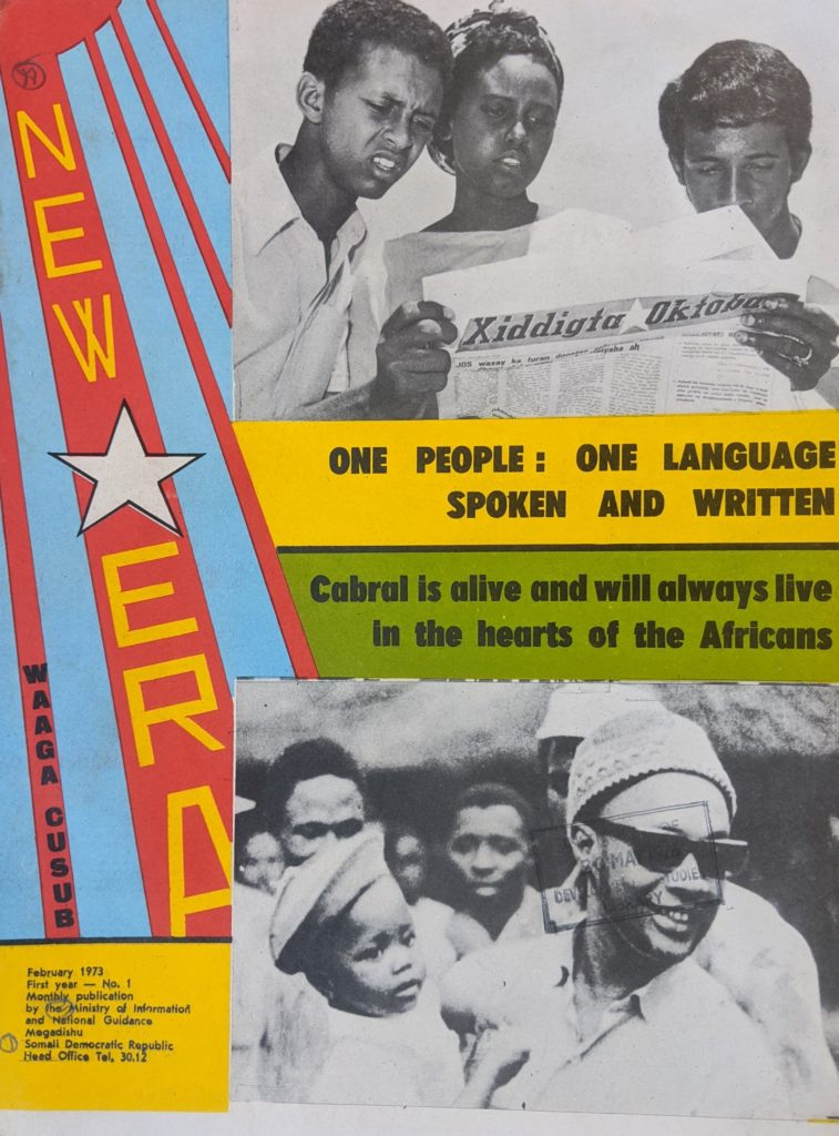 Front cover of New era magazine - 2 black and white photos; 3 Somalian children reading a newspaper and a man in sunglasses holding a baby