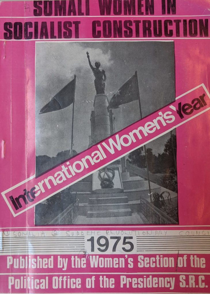 Front cover of the pamphlet Somali women in socialist construction, showing statue of woman on a plinth