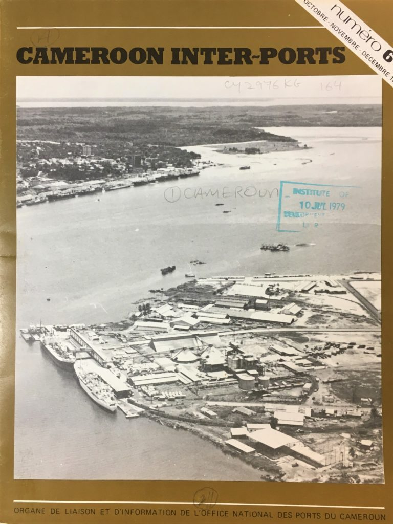 Front cover of Cameroon inter-ports magazine - black and white image of a harbour in Cameroon