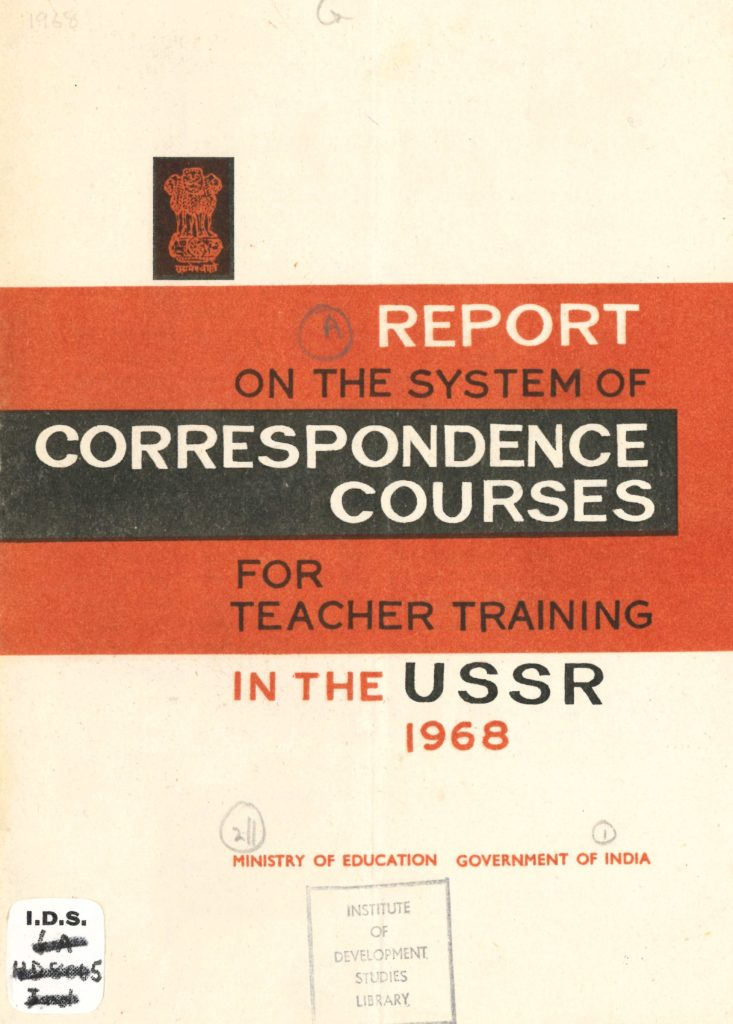 Image of front cover of Report on the system correspondence course for teacher training in the USSR 1968