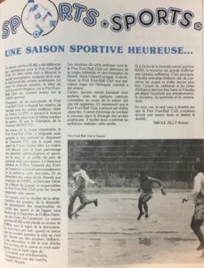 The sports section of Cameroon Inter-Ports